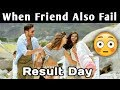 School Story - Result's Day Story On Bollywood Style - Bollywood Song Vine