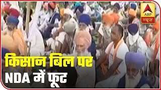 Harsimrat Kaur Resigns From Union Cabinet Over Centre's New Farm Bills | ABP News