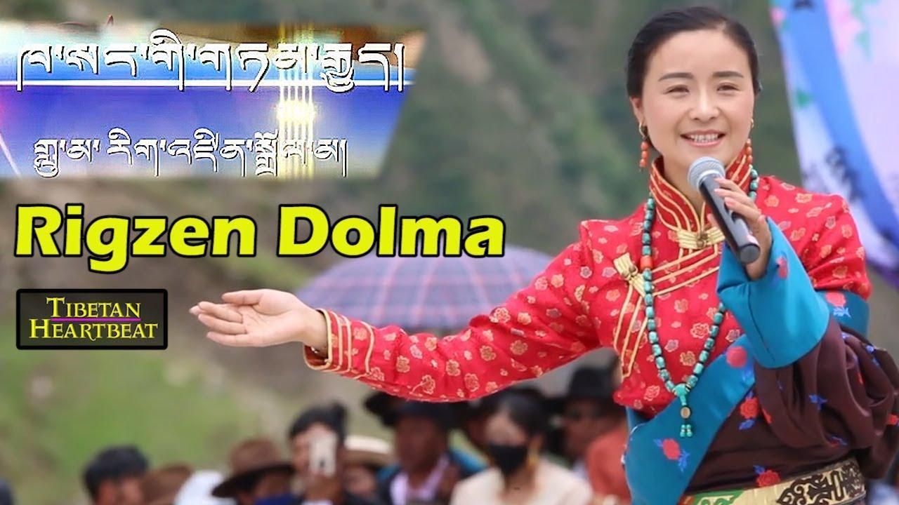 Download Rigzen Dolma (2018) - Khasang Ghi Tamgay (LIVE performance)
