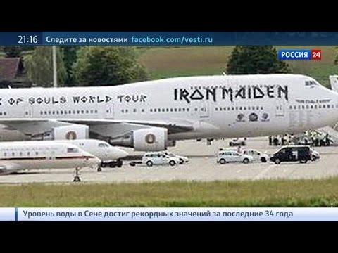 Самолеты Олланда и