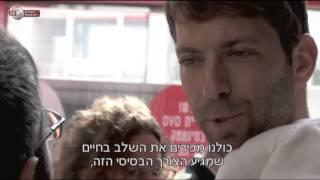 יומן - על התמודדות הגברים החרדים עם איסור הוצאת הזרע לבטלה