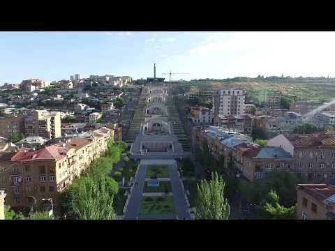 Чучуть Армении Ереван Каскад - Раздан