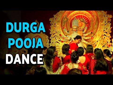 Video - दशहरा विशेष : सिंदूर खेला मां दुर्गा के संग विसर्जन के दिन : जय माता दी