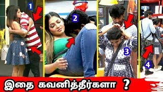 சாண்டி குறும்பு லீலைகள் இதை கவனித்தீர்களா ? Bigg Boss 3 Tamil | Morning Masala | UNSEEN | Vijay TV