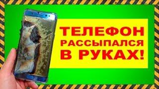 ТИПИЧНЫЙ КИТАЙСКИЙ СМАРТФОН !!!