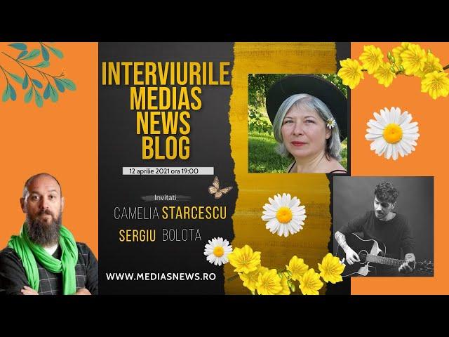 Interviurile MNB: Camelia Stârcescu şi Sergiu Bolotă