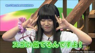 2016.06.02 ON AIR 出演:私立恵比寿中学 (エビ中) 真山りか/安本彩花/...