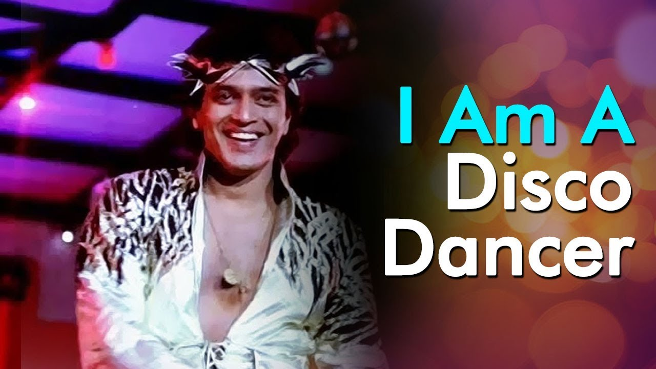 I Am A Disco Dancer | Disco Dancer Song | Mithun Chakraborty | Bollywood Superhit Song |Bappi Lahiri