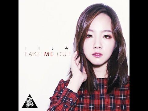 일라 (illa) - Don't make me cry [MP3+Lyrics]