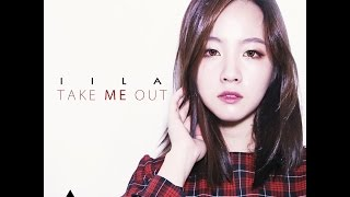 Video 일라 (illa) - Don't make me cry [MP3+Lyrics] download MP3, 3GP, MP4, WEBM, AVI, FLV April 2018
