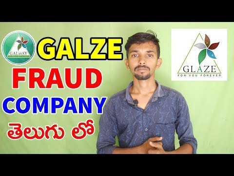 Glaze Trading India Private Limited(GALWAY) Is Fraud Or Genuine Company In Telugu 2019