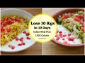 How To Lose Weight Fast 10 Kgs In 10 Days - Full Day Indian Diet/Meal Plan  For Weight Loss/Fat Loss