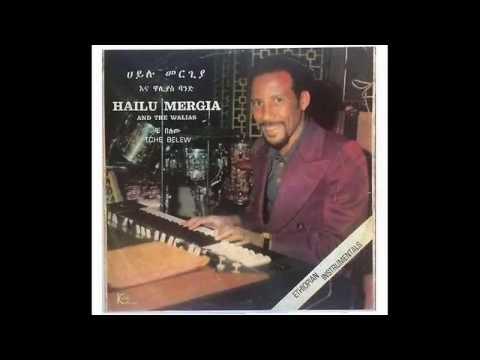 Hailu Mergia & Dahlak Band - Awesome Tapes From Africa