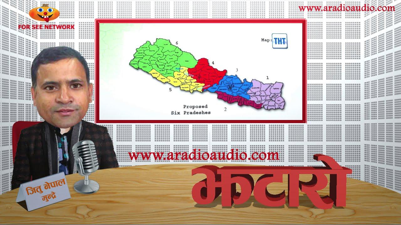 Jhataro  2072- 4-26  Nepal Ka 6 Pradesh  Doovi-2715