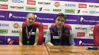 Анастасия Мухортова Дмитрий Евгеньев ФКР 2021