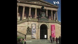 德国柏林四家国家博物馆重新对游客开放