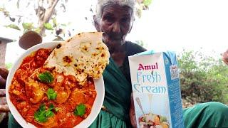బామ్మ గారి బట్టర్ చికెన్ రెసిపీ | ఇంట్లో ఈజీ గ చేస్కోవచ్చు | Butter Chicken Recipe| Country foods