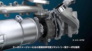 【トヨタのテクノロジー】クリーンディーゼルエンジン
