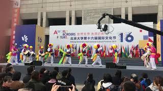 베이징대학교 유학생들의…