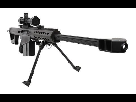 O Senhor Das Armas BARRETT M82A1 BRASIL