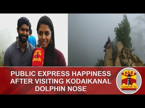 Public express happiness after visiting Kodaikanal Dolphin Nose   Thanthi TV