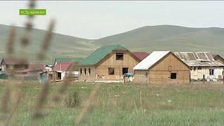 Жители Хакасии скупали цыганские дома в разорённом посёлке за бесценок