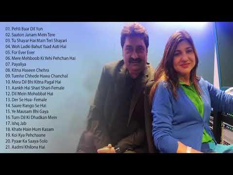 अलका याग्निक, कुमार सानू रोमांटिक हिंदी गाने | नवीनतम बॉलीवुड 90 के दशक के सदाबहार गीत