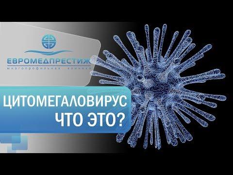 ️️ Проверенные венерологи Киева - онлайн запись на