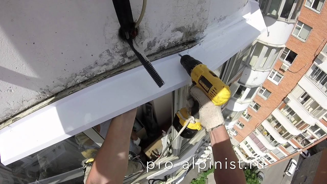 Waterproofing of recessed balcony, balcony. drip cap install.