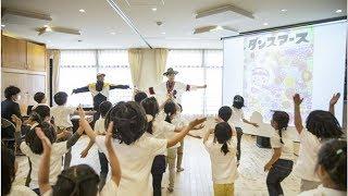 EXILE USA、保育園児にEXダンス体操をレクチャー。自身の絵本『ダンスア...