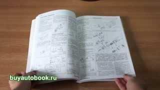 Руководство по ремонту Мицубиси Паджеро(, 2014-10-16T11:22:02.000Z)