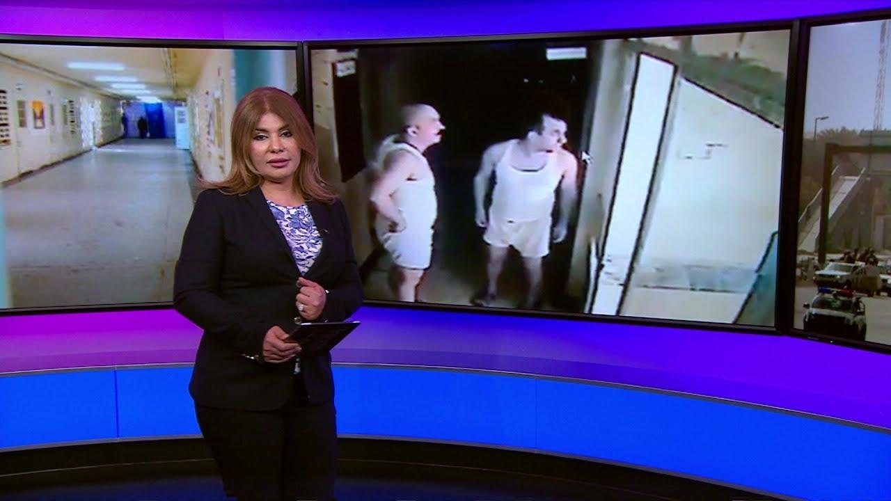 15 موقوفا يهربون من مركز شرطة في بغداد...ووزارة الداخلية تقيل قائد شرطة العاصمة