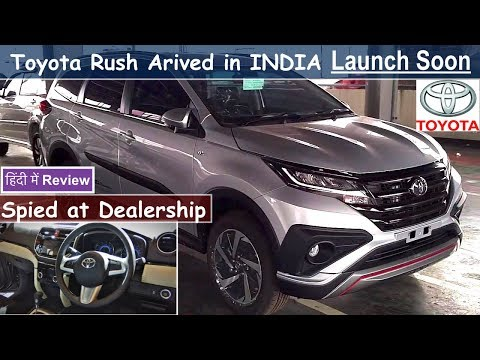 2018 Toyota Rush Mini Fortuner Price,Launch,Features,Engine Review in Hindi | Toyota SUV Rush 2018