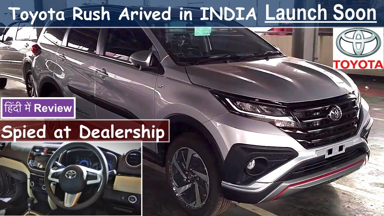 2018 Toyota Rush Mini Fortuner Price Launch Features