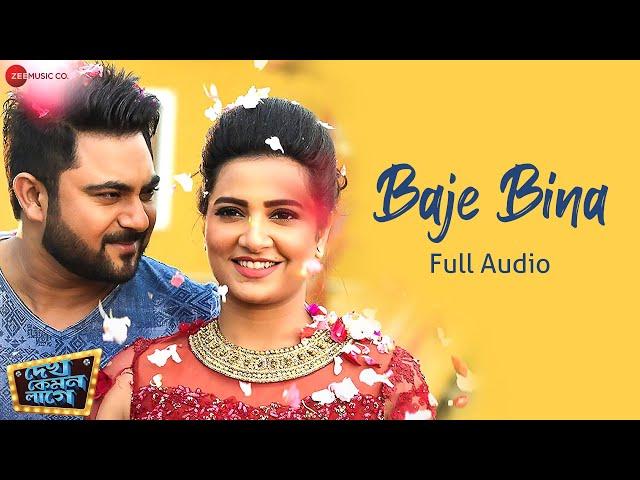 Baje Bina - Full Song   Dekh Kemon Lage   Soham & Subhashree G   Abhijit G & Sudeshna R   Jeet G