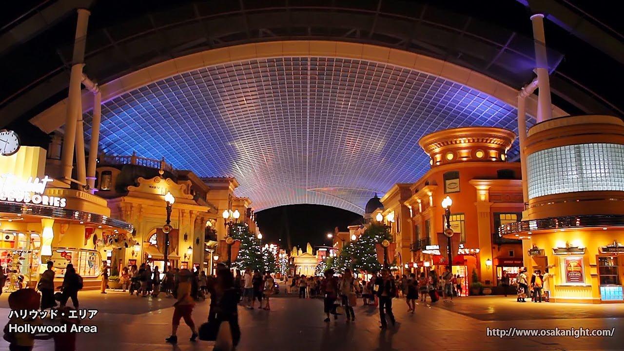 Garden Centre: USJ ユニバーサルスタジオジャパンの夜景 Universal Studios Japan Night
