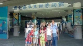 【愛優遊台灣包車旅遊】http://www.okgotw.com/ D1:温州-台北16:20抵...