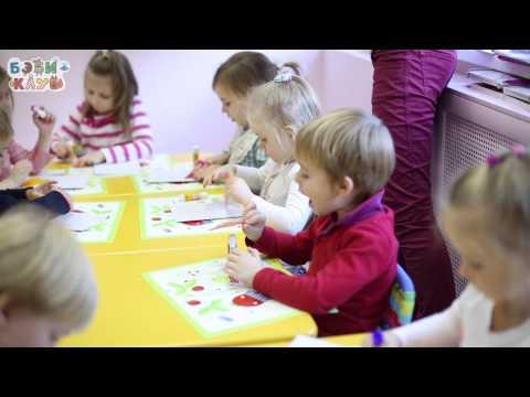 Как открыть детский клуб по франшизе