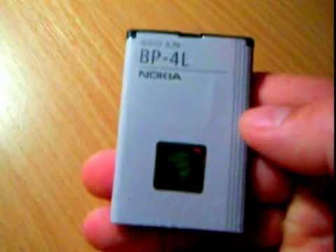 Nokia 603 Windows Phone Прошивка - YouTube