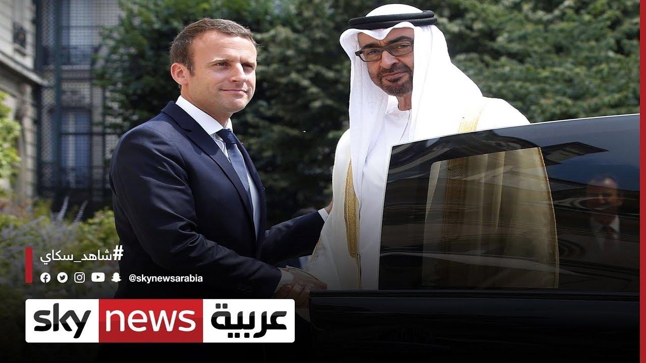 الإمارات وفرنسا.. ولي عهد أبوظبي يبحث مع الرئيس الفرنسي تعزيز التعاون  - نشر قبل 10 ساعة