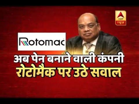 Samvidhan Ki Shapath: Rahul Gandhi fired yet another salvo at PM Narendra Modi over his si