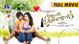 Darlinge Osina Darlinge Full Movie || Latest Telugu Movies || Dileep Raj, Megha