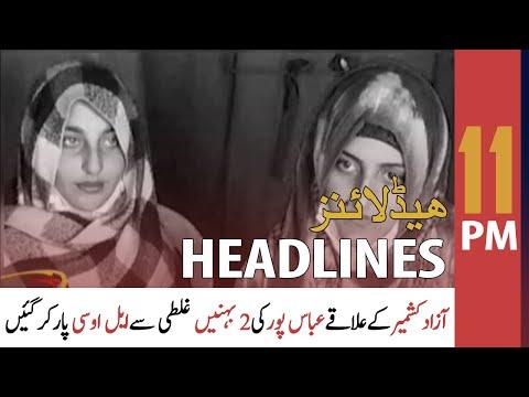 ARY News Headlines   11 PM   6 December 2020
