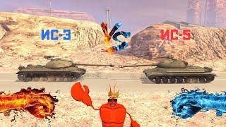WOT Blitz - Имба царей или дно морей ИС-5 vs ИС-3.