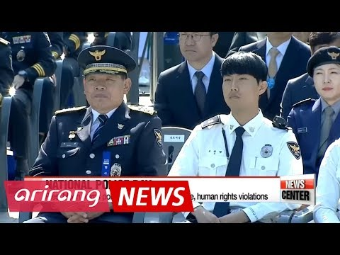 President Moon urges officers to become 'the people's police'