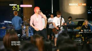 [HD] 130708 Picnic Live MBLAQ - This is War (live band ver.)