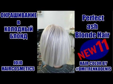Профессиональная краска для волос БэбиБлог