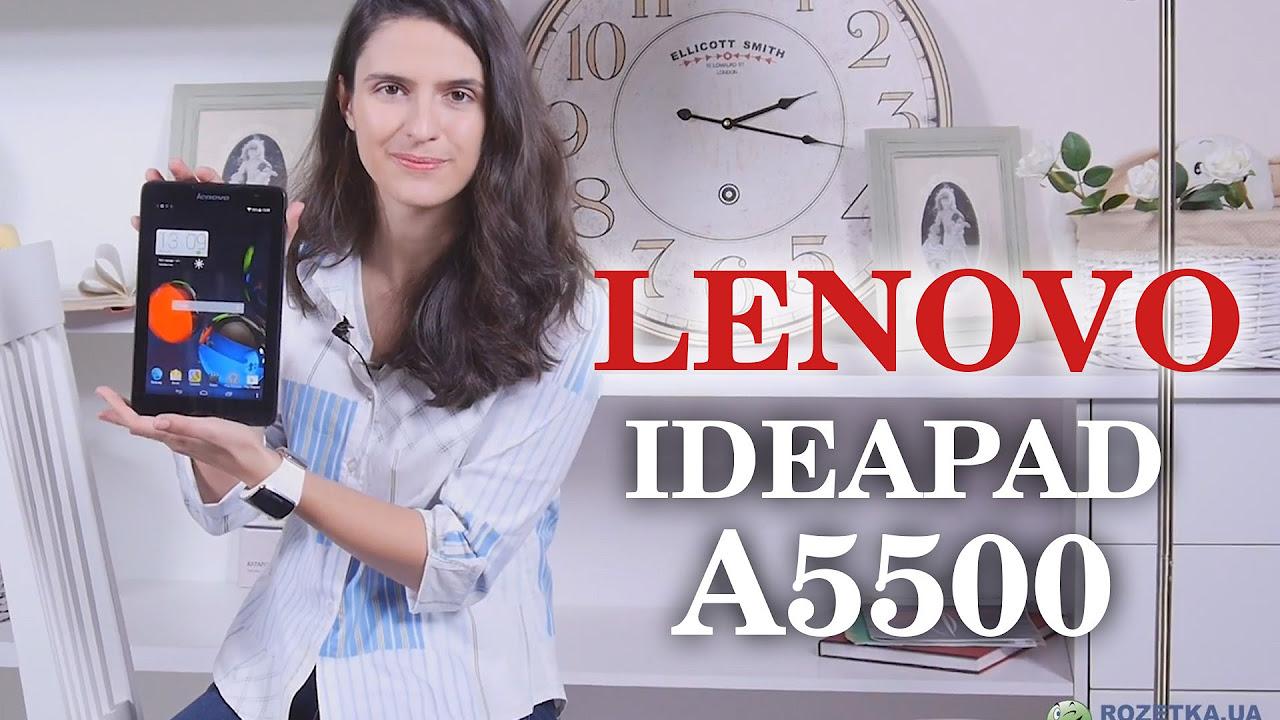lenovo a5500-h инструкция