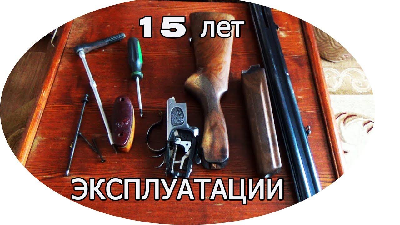 ИЖ-27 ПОСЛЕ 15 ЛЕТ ЭКСПЛУАТАЦИИ!ЧТО С НИМ СТАЛО!?НИ РАЗУ НЕ РАЗБИРАЛ УСМ.