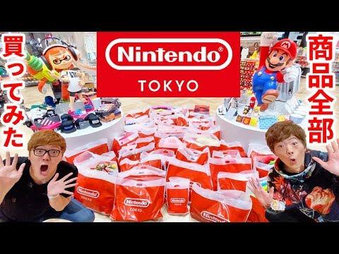 !?Nintendo TOKYOwww